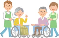 障がい者相談支援センター