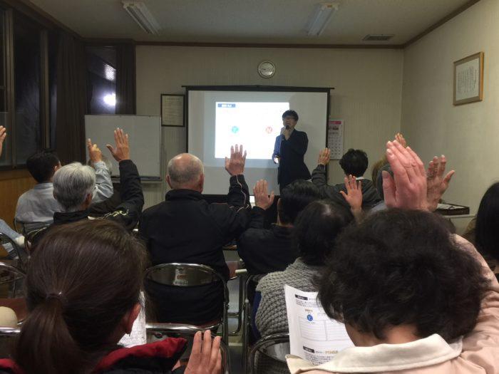 地区での住民福祉講座の様子:福祉のまちづくり